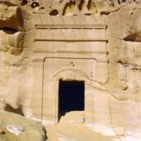 Arabie Saoudite, Hégra : tombeau à arceau